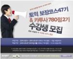 YBM시사닷컴에서 확실한 '토익 목표달성'
