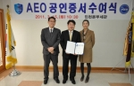 AEO task force team of DHL Express Korea receives AEO certificate at award ceremony held at Incheon