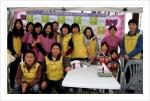 국제아로마테라피임상연구센터, 장애인을 위한 아로마테라피 봉사활동 실시