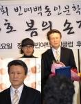 이광식 시인, 제6회 빈여백동인문학상 수상