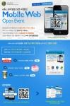 YBM시사닷컴, 'e4u.com' 모바일웹 오픈