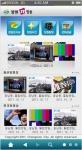 티젠소프트, 창원시 모바일인터넷방송국 구축