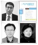 통권98호 월간 시사문단 6월호 신인상 발표