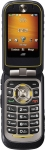 모토로라, 강력한 하드웨어와 내구성을 자랑하는 i686 아이덴 단말기 국내 출시