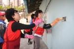 한국철도공사, '사랑의 집짓기'  사회봉사활동 평쳐