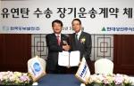 이석희 현대상선 사장(오른쪽)과 남인석 한국중부발전 사장이 장기운송계약을 맺은 후 악수를 나누고 있다.