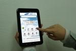 삼성SDS, 모바일 캠퍼스 MobiLearn 오픈
