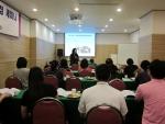 국제아로마테라피임상연구센터, 정서안정과 스트레스 해소 위한 아로마테라피 교육 실시