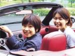 인슈넷, 보험가입 시차를 활용한 자동보험료 절약법 제안