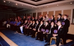 Inaugural ceremony in 2007 in USA pioneers and champions from all over the world.