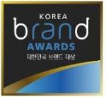 지식경제부 주최 제13회 대한민국브랜드대상 신청 접수