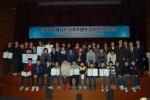 2010년 대회 주니어 수상자 단체사진