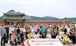 에쓰푸드(주)에서는 외국인 근로자들과 함께 하는 서울투어행사를 진행했다.