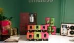 영국 해로즈백화점에서 판매중인 녹차원 유기농녹차