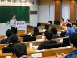서울과학종합대학원, '국제공인 구매·공급전문가(CPSM)' 설명회 성황리 개최