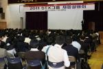 STX그룹이 3일 덕수고등학교를 방문해 채용설명회를 열고 인사 제도와 채용 절차를 설명하는 자리를 마련했다.