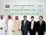 STX중공업이 16일(현지시각) 사우디아라비아 리야드(Riyadh)에서 사우스스틸컴패니(South Steel Company)社와 압연 증설 플랜트 건설을 위한 계약을 체결했다. 사
