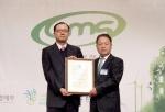 현대상선이 농수산물유통공사 aT센터에서 개최된 '녹색경영시스템 인증제도 출범식'에서 해운업계 최초로 '녹색경영시스템 정식인증서'를 수여받고 있다.