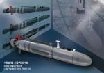 한화, 국내최초 방위사업청 무인잠수정 개발사업 계약체결