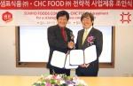 샘표 박진선 대표(사진 오른쪽)와 CHC FOOD 왕진산(王陳山) 대표(사진 왼쪽)가 양해각서를 교환하고 있다.