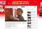 2PM 몰카 자판기, 유튜브에서 화제 속 인기몰이