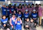 장애인의날 아로마테라피봉사활동