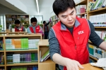 STX그룹 임직원들이 크리스마스를 앞둔 지난 20일 서울 동대문구 이문동에 위치한 'STX와 함께하는 다문화도서관 모두'를 방문해 서가 정리 및 도서관 청소 등 봉사활동을 펼치고