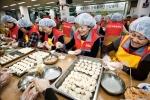 STX가족봉사단 70여명이 지난 17일 종로에 위치한 서울노인복지센터에서 설 맞이 떡국만두 빚기 자원봉사를 펼쳤다. 사진은 STX가족봉사단이 설을 맞아 어르신들께 배식할 떡국을 만