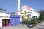 간장공장을 대형 공공예술작품으로 바꾼 샘표 이천공장 전경