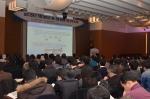 리눅스 기반 임베디드SW 플랫폼 기술 공개