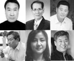 2012년 제7회 빈여백동인문학상 수상자 사진