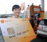 '알뜰주유 할인 체크카드' 출시…30일(금)부터 전국 우체국에서 발급