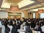 (사)한국HR서비스산업협회가 개최한 고용부 박종길 근로개선정책관 초청 HR서비스기업 최고경영자 조찬 강연회가 3월 27일 오전 7시30분 서울 팔래스호텔에서 개최됐다.