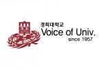 1957년 개국하여 국내에서 가장 전통있는 대학방송국의 하나로 평가되는 경희대학교 <대학의소리방송국> 로고타입