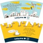 라떼킹은 동물보호에 적극적으로 활동하는 동물사랑실천협회의 활동을 돕고, 유기동물에 대한 인식을 변화시키기 위한 내용의 디자인 컵을 제작하여 고객에게 음료를 제공하며 동물사랑 실천에