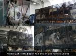 최근 온라인 커뮤니티는 제주도에서 배를 이용한 보신탕용 개들의 수송 과정이 공개되면서 네티즌들의 거센 분노가 들끓기 시작했다.