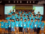 초등학교 부문 단체사진촬영