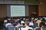 한국정보산업연합회는 지난 9월 5일(수) '공간, 지능, 융합화로 진화하는 스마트 미디어 서비스 대전망'라는 주제로 「제 9회 디지털 미디어 메가트렌드 2012」를 개최했다.