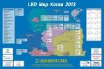 세미컴, 2013년도 LED 지도에 수록될 무료 리스팅 회사 접수
