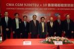 STX다롄조선이 중국 CIMC와 총 3억3천만불 규모의 9,200TEU급 대형 컨테이너선 4척에 대한 건조 계약을 체결했다. 사진 왼쪽에서부터 4번째가 강덕수 STX그룹 회장, 오