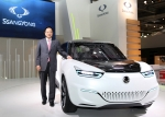 Ssangyong Motor showcases EV concept e-XIV at the Paris Motor Show, highlighting future automotive t