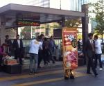 질러에서 출근하는 직장인들에게 질러 육포를 나눠주며 칼퇴 캠페인을 전개하고 있다