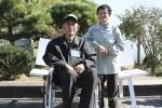 '2012 전국중증장애인배우자초청대회'에서 '장한배우자상(보건복지부장관상)'을 수상한 권순남·김교성 부부.