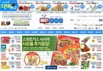 오도그, 애견용품 구매 시 5천원 상당 사은품 증정