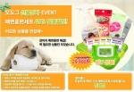 강아지 배변훈련 준비물, 오도그에서 패키지로 구매하세요!