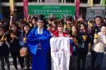 샘표는 베이징대에서 열린 국제 문화제에서 한국 유학생들과 발효음식과 전통문화를 홍보하였다.