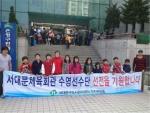 수영대회 참가 기념 사진