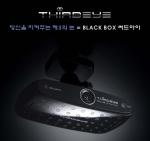 HIWAVE Black Box ThirdEye