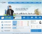 랭크업, '법률사무소 홈페이지 제작 솔루션' 5종 새롭게 출시