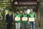 청두 팸바사더 프로그램 결승전을 거쳐 선발된 최종 팸바사더 3인 (왼쪽부터 판다 재도입 펀드 이사 리우 지안셩(Liu Jianxiong)과 최종 팸바사더인 중국의 첸 인롱(Chen